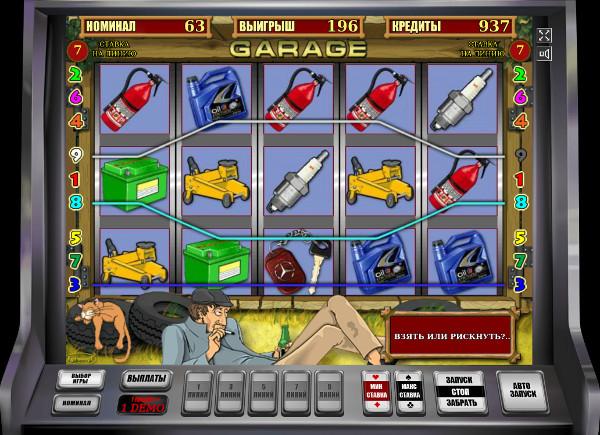 Игровой автомат Garage - на зеркало казино Joycasino играть в слоты от Игрософт