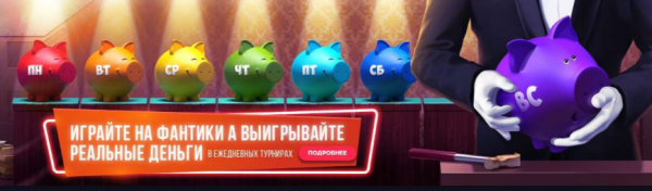 vavada сайт казино